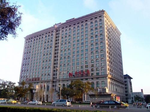 北京新聞大廈